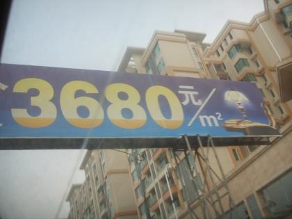 cena-metra-mieszkanie-w-jakimś-miescie-okolice-hong-Kong