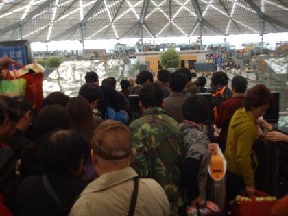 dworzec kolejowy w shanghaju